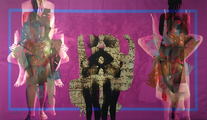 Hamoon Alipoor, Pink Remorse, at Cathy Gregory